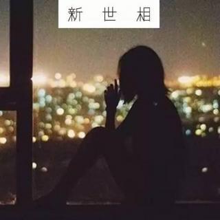 新世相 | 1000万人晚安语音大乱换,你会遇见谁?
