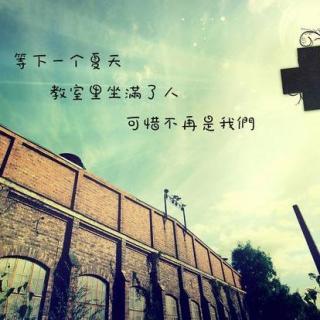 项争-轻晨       陈芒-空 女:萧雅-青鸾       林小依-莉莉周