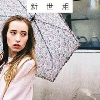 新世相 | 想起一生中难忘的事,雨就落了下来