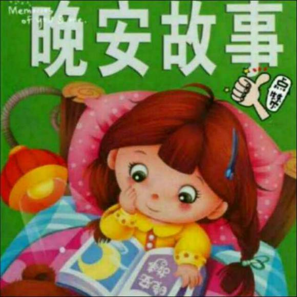 风故事的娃娃玩具总动员3下载图片