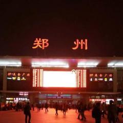 【迷彩家族】关于郑州的记忆