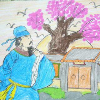 《山房春事二首》【唐】岑参