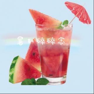 【体坛风云会】暑期碎碎念