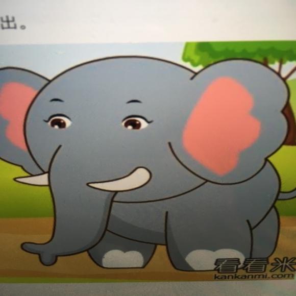 【小老鼠和骄傲的大象】在线收听_乐妈和乐乐讲故事