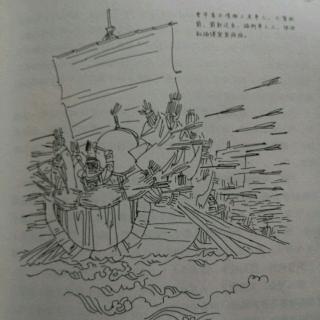 三国演义 第18回 草船借箭图片