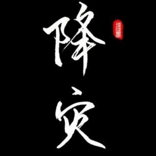 薛洋图片q版简笔画
