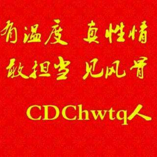 cdc海外特区物联网_骗局揭秘