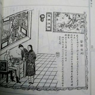 【好嘴杨巴】在线收听_的播客_音乐FM人荔枝的》当兵初中教学设计《图片