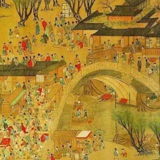 【北宋都城汴京到底有多繁华?】在线收听_聊