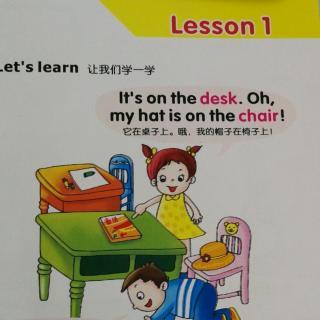 大嘴巴英语lesson 1