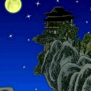 《夜宿山寺》图片