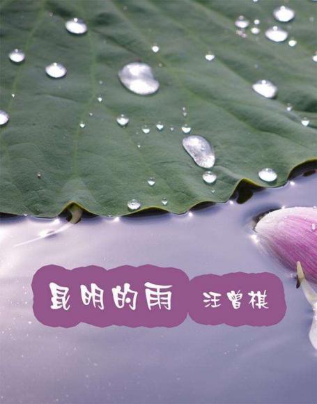 川西马嘉沟风景图片