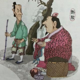 【嗟来之食】在线收听_小黄老师的播客_荔枝