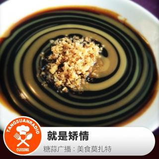 美食莫扎特:美食矫情就是韩国钱多少图片