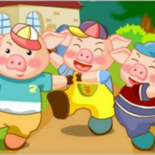543期绘本-三只小猪上幼儿园图片