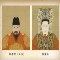 中国历史上唯一一位只娶一个女人的皇帝
