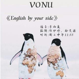 【日常节目】20170829English by your side(成龙校区)