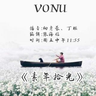 【日常节目】20170901素年拾光(成龙校区)