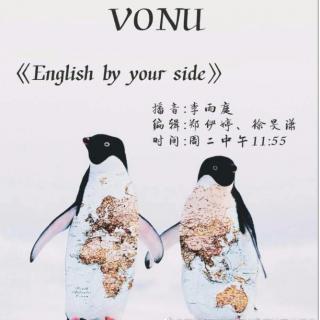 【日常节目】20170905English by your side(成龙校区)