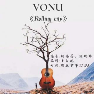 【日常节目】20170908Rolling City(成龙校区)