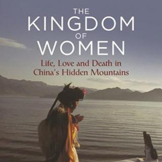 《女儿国》:走进中国最后一个母系社会