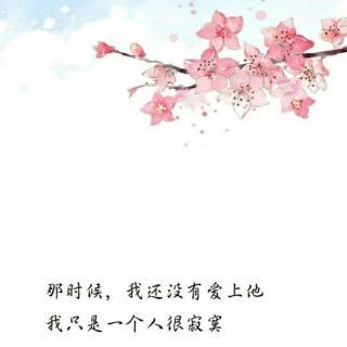 青春席慕容_青春-席慕蓉