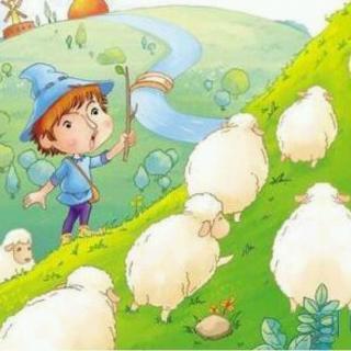 小朋友们听故事 说谎的放羊娃