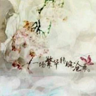 【月光下的遐想】在线收听_yuyan毓妍_荔枝F