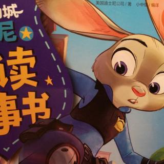 疯狂动物城-小兔子朱迪大梦想