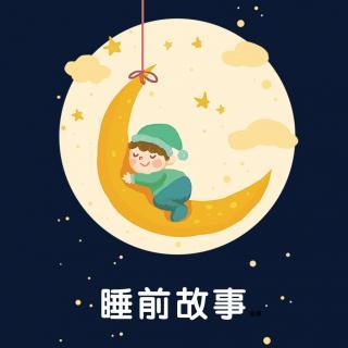 【睡前故事-报恩的蚂蚁】在线收听_晚安小怪物