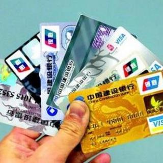【信用卡如何更好的刷卡养卡I技术微信821320