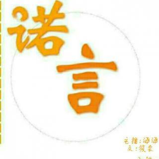 王俊凯logo标志图案