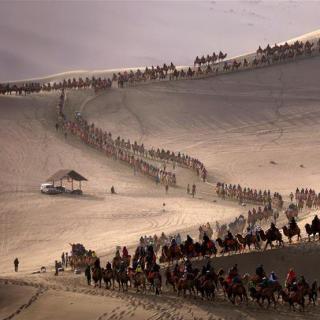 Dunhuang, perla en la Ruta de la Seda