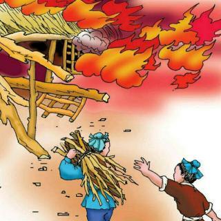 【博雅幼儿园中国历史文化故事《抱薪救火》】