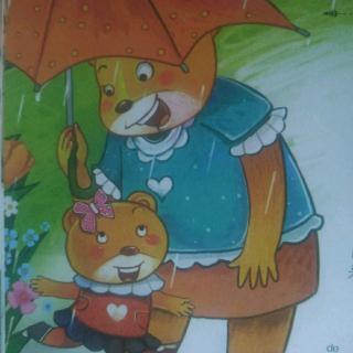 中坝镇中心幼儿园睡前故事之《奇怪的雨伞》