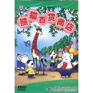 【熊猫百货店】在线收听_力薇姐姐讲故事_荔