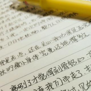 【我的母亲邹韬奋】在线收听_淡淡的清香_荔计算课件面柱墙工程量图片