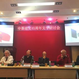 Realizan en Beijing simposio de literatura mexicana y china