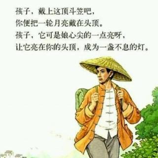 斗笠侠客兔简笔画