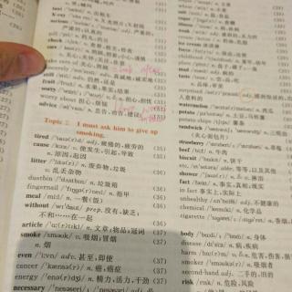 【初二上册英语书第二单元第二话题单词p133