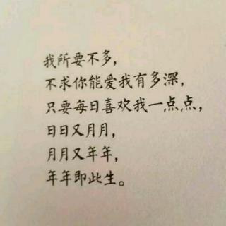 《追光者》6孔陶笛曲谱-在线收听 Kai Ko??的播客 荔枝