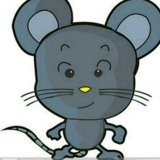 自私的小老鼠图片