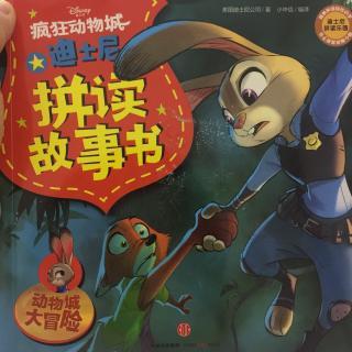 下一期: 疯狂动物城 小兔子