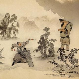 Puro chino: A la Orilla del Agua, 水浒