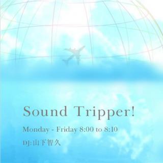 171115_Sound Tripper!