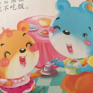 【自己吃饭】在线收听_小蜗牛0094的播客_荔枝fm