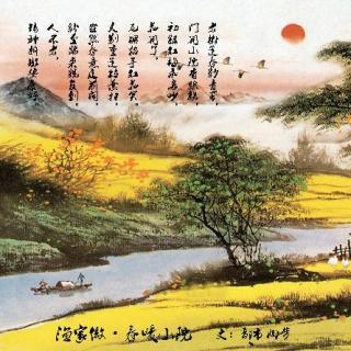 【【诗词赏析】40 宋 · 范仲淹《渔家傲 秋思