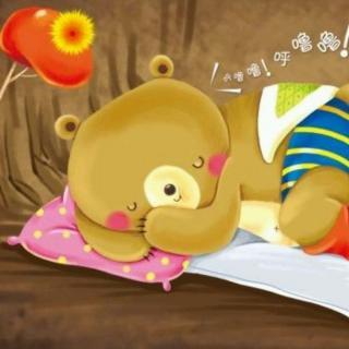 皇冠睡前故事:不想冬眠的小熊雷奥