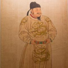 中国古代历史人物第九讲