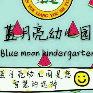 蓝月亮幼儿园睡前故事《小河马买菜》
